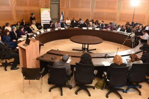 Together in Happiness Knesset Conference